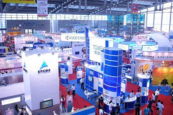 重慶電子博覽會