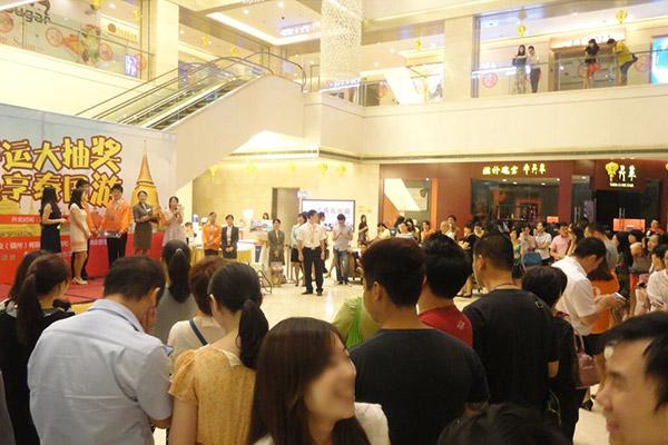 蘇州建材博覽會